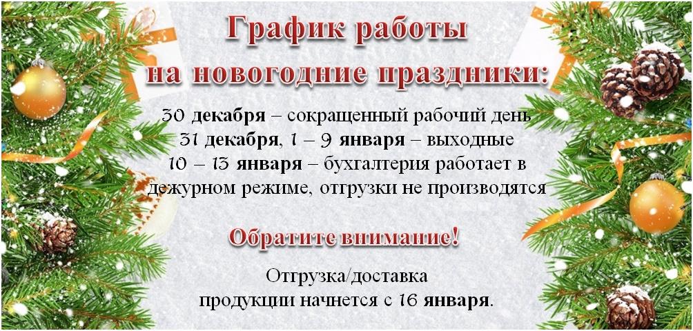 2017 рус