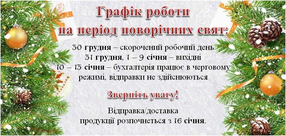 2017 укр